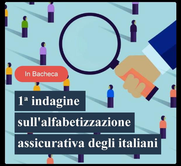 1˚indagine sull'alfabetizzazione assicurativa degli italiani